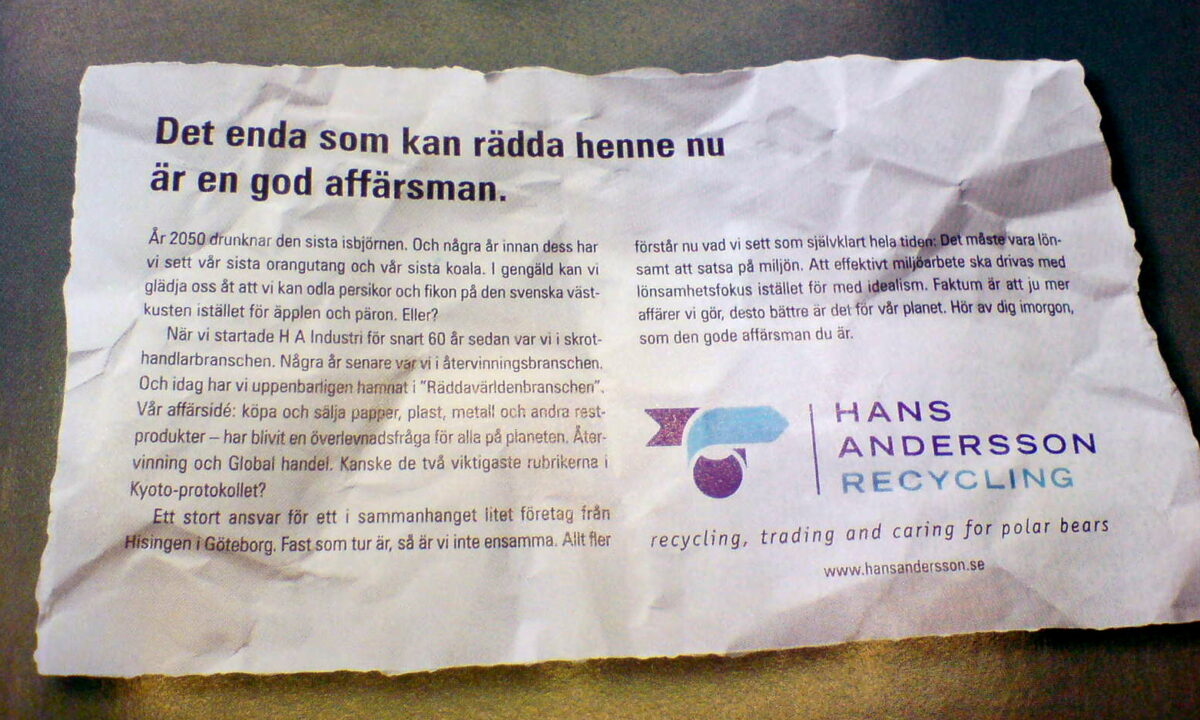 text annons1 1